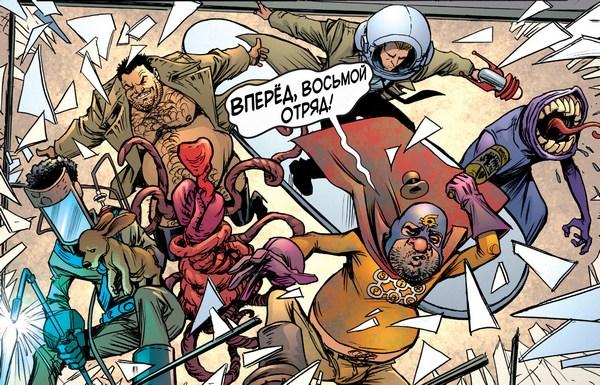 скачать комиксы для взрослых бесплатно