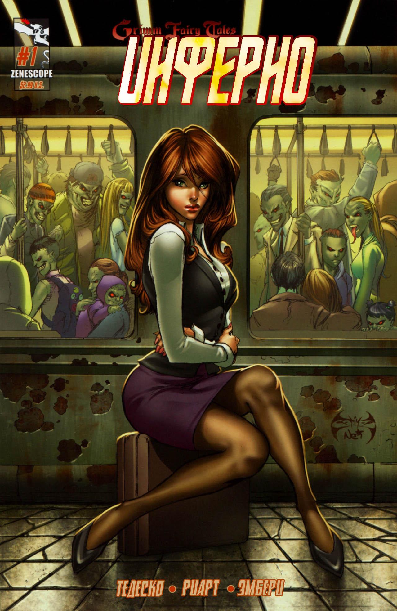 Catwoman rule rule 34xxx porn image